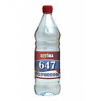 Растворитель 647 без прекурсоров  ТМ OPTIMA (0,4л/0,8л/4л/200л) От упаковки