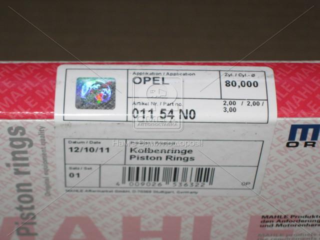 Кольца поршневые OPEL KADETT (Опель Кадет) 80,00 1,6D (пр-во Mahle)