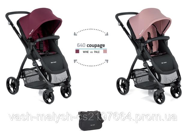 Детская прогулочная коляска Be Cool Slide 2017 640 COUPAGE