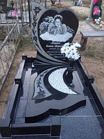Памятник ДП 4-1