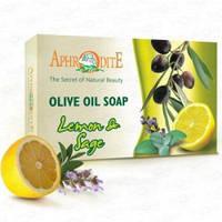 Натуральное оливковое мыло с маслом Лимона и ШалфеяAphrodite®   100 г
