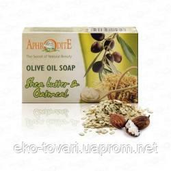 Натуральне оливкове мило з маслом Ши і Вівсянкою Aphrodite® 100 г