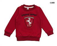 Теплая кофта Ferrari для мальчика. 110 см