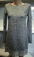 Платье женское с кружевом снизу и цепочкой