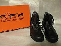 44122684182a05 Спецобувь (Ботинки рабочие) на ПУП подошве, взуття спеціалье (черевики  робочі).