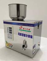 Весовой дозатор для сыпучих продуктов 5-100 гр