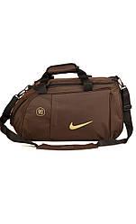Спортивная сумка Nike коричневая с золотистым логотипом (реплика)