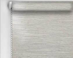 65 см Блэкаут Серый