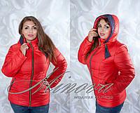 """Демисезонная  женская куртка """"Мила"""" размер 50-60"""