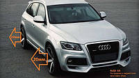Колесные проставки Audi, VW, Skoda 5х100 30 мм.