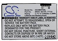 Аккумулятор Motorola Razr V3xx (710mAh) CameronSino