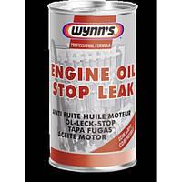 Присадка WYNN'S ENGINE OIL STOP LEAK 325мл WY 77441 (WY 77441)