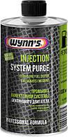 Очиститель WYNN'S INJECTION SYSTEM PURGE 1л WY 76695 (WY 76695)