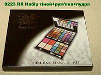 9223 RR Набір тіней+рум'яна+пудра