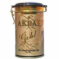 Чай Акbаr Gold 225 гр.жестяная банка