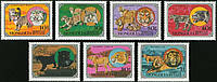 Монголия 1979 - кошачьи - MNH XF