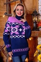 Теплый вязаный свитер с высоким горлом