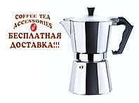 """Гейзерная кофеварка на 6 чашек """"Индукционная"""""""