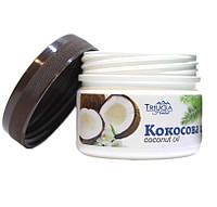 Кокосовое масло, 100 мл. Триюга