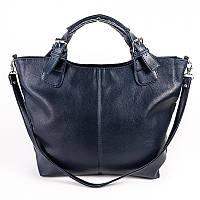 Женская сумка-трапеция синего цвета