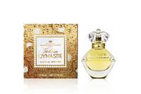 Marina De Bourbon Golden Dynastie edp 50 ml. w оригинал