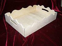 Кухонный поднос, разнос (25 х 35 х 8,5 см)