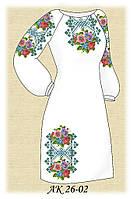 Заготовка женского платья для вышивания АК 26-02 Букет Маков