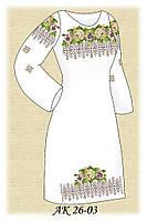 Заготовка женского платья для вышивания АК 26-03 Букет Невесты