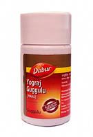 Махайогарадж гуггул Дабур Йогарадж Гуггул ( Maha Yograj Guggulu Dabur ) 40 таблеток