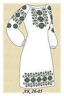 Заготовка женского платья для вышивания АК 26-05 Элегия