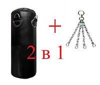 Боксерская груша (мешок) 0,5 м. кирза 12 кг. Удобный набор для тренировок. Хорошее качество.  Код: КГ139