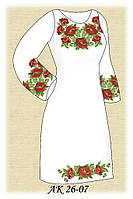 Заготовка женского платья для вышивания АК 26-07 Маки