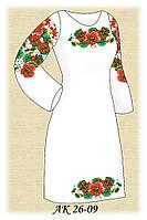 Заготовка женского платья для вышивания АК 26-09 Настурция