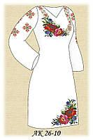 Заготовка женского платья для вышивания АК 26-10 Цветные Маки