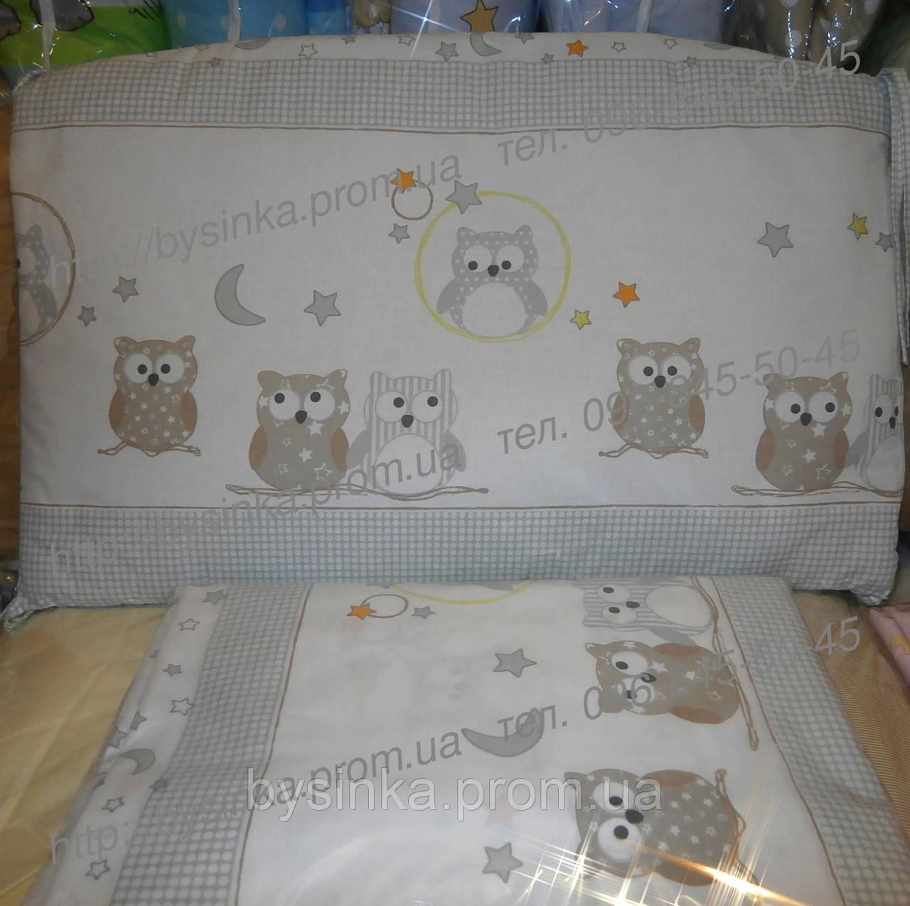 Высокие бортики в детскую кроватку купить ткань для штор недорого в волгограде