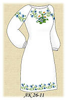 Заготовка женского платья для вышивания АК 26-11 Ромашки с Васильками