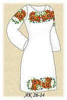 Заготовка женского платья для вышивания АК 26-14 Маки с Ромашками