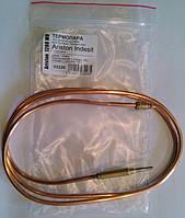 Термопара духовка и гриль Ariston-Indesit 1200mm M8 (головка с резьбой)