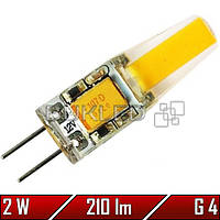 Светодиодная лампа 2Вт, 12 В, G4 , 210 Лм