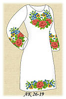 Заготовка женского платья для вышивания АК 26-19 Розы и Анютины Глазки
