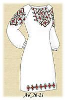 Заготовка женского платья для вышивания АК 26-21 Ажурная