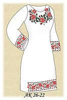 Заготовка женского платья для вышивания АК 26-22 Элегантность