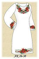 Заготовка женского платья для вышивания АК 26-30 Осенняя Сказка