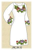 Заготовка женского платья для вышивания АК 26-32 Бархатное Лето