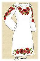 Заготовка женского платья для вышивания АК 26-34 Маковое Разнообразие