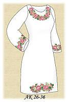 Заготовка женского платья для вышивания АК 26-36 Летнее Утро