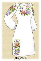 Заготовка женского платья для вышивания АК 26-37 Нежный Аромат