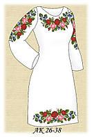 Заготовка женского платья для вышивания АК 26-38 Вальс Цветов