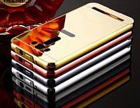 Чехол бампер для ASUS ZenFone 3 ZE520KL зеркальный