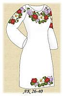 Заготовка женского платья для вышивания АК 26-40 Гортензия